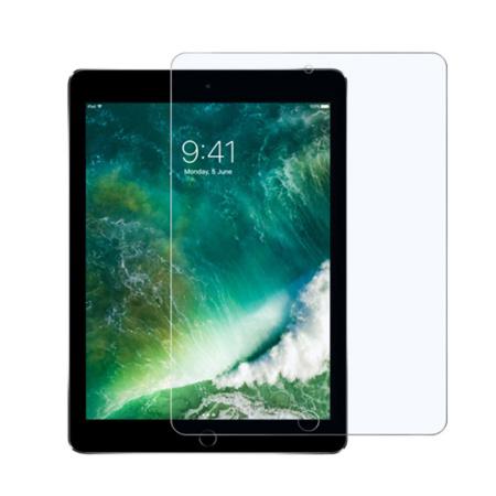 iPad 2/3/4 9H 2.5D Skærmbeskyttelse  9H 2.5D - Gennemsigtig