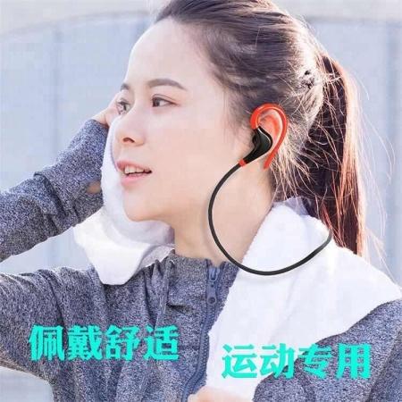 Trådløst Hovedtelefoner SM-8385